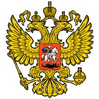 Аккредитованный УЦ ООО АЙТИКОМ на портале УФО