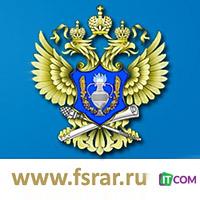 Электронная подпись для подписания декларации в ФСРАР