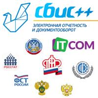 Электронная подпись для электронной отчётности в Симферополе. Программа СБИС++ компании Тензор